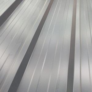 Bac acier gris longueur 2.30 m