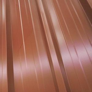 Bac acier rouge longueur 2.30 m